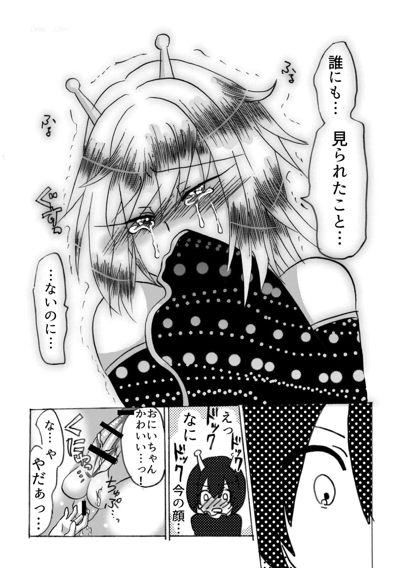 Hira-zoku no Hanashi 18