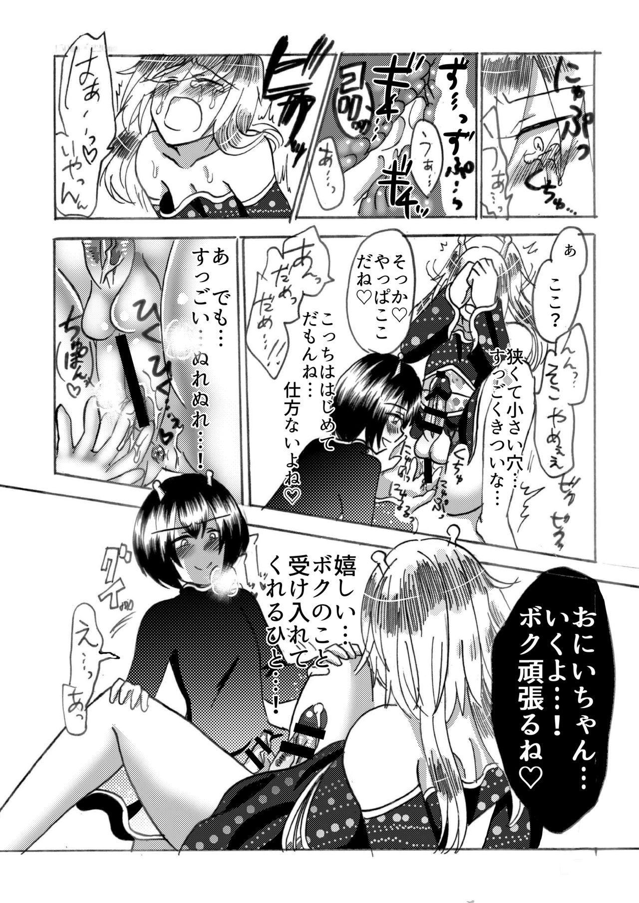 Hira-zoku no Hanashi 19
