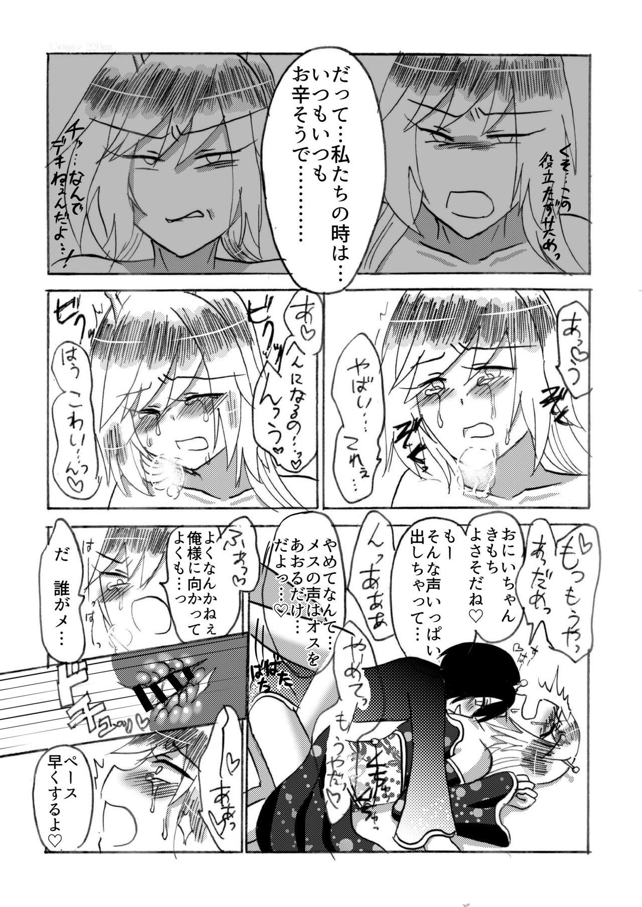 Hira-zoku no Hanashi 22