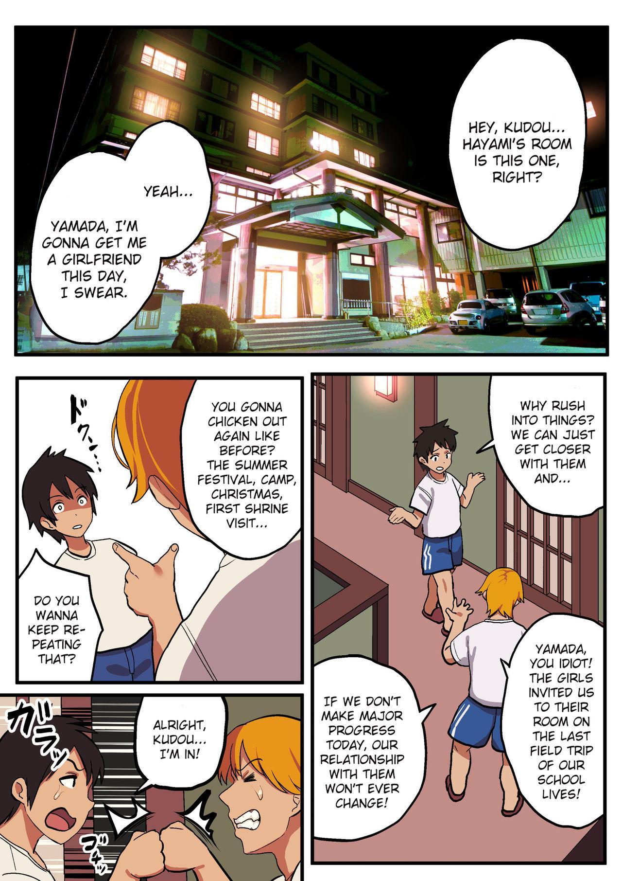 Shuugaku Ryokou x Ou-sama Game | School Trip x King Game 13