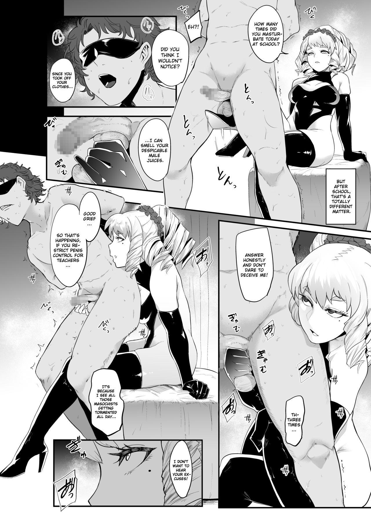 [SOUND MILK (Otochichi)] S Gakuen ~Ojou-sama-tachi no Maso Otoko Choukyou~ | S Academy ~Young Ladies Training Masochistic Men~ [English][QuarantineScans] 14