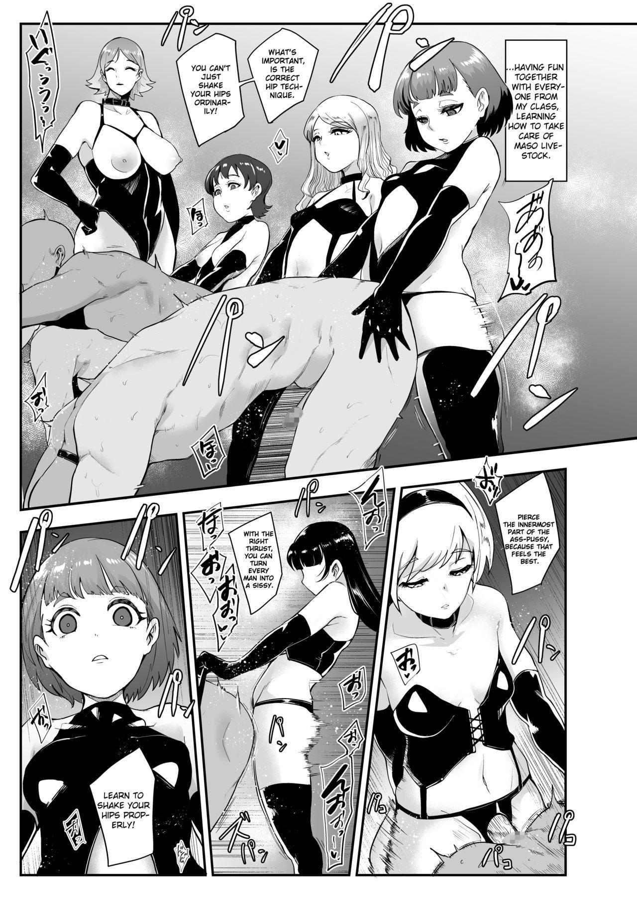 [SOUND MILK (Otochichi)] S Gakuen ~Ojou-sama-tachi no Maso Otoko Choukyou~ | S Academy ~Young Ladies Training Masochistic Men~ [English][QuarantineScans] 5