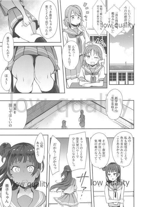 Ecchi Sketch Ro Ona Uchi. Soushuuhen 126