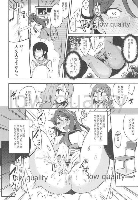 Ecchi Sketch Ro Ona Uchi. Soushuuhen 14
