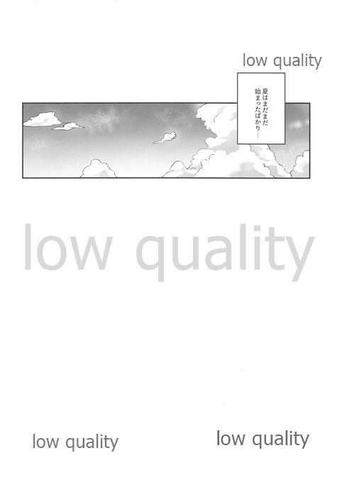Ecchi Sketch Ro Ona Uchi. Soushuuhen 42