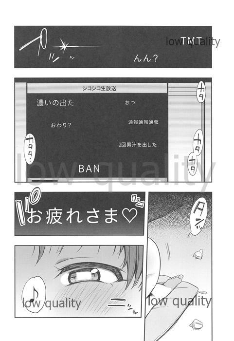 Ecchi Sketch Ro Ona Uchi. Soushuuhen 83