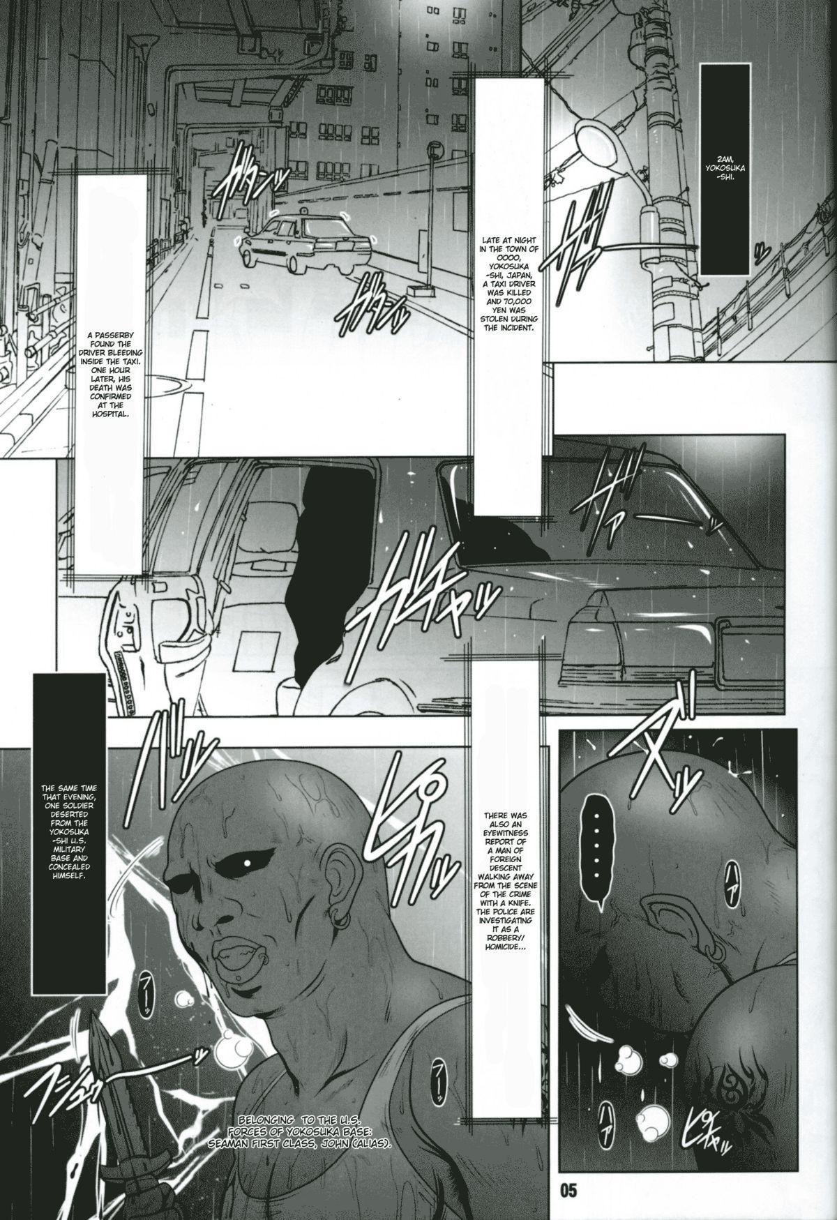Kuroiro Jikan - Black Time 3