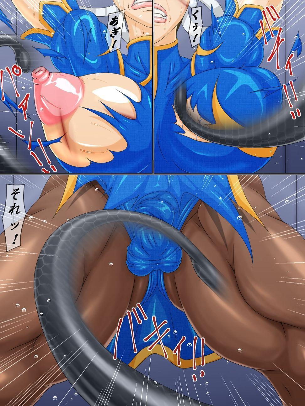 Goumon Rengoku F2 Zenpen Choukyou no Hajimari 6