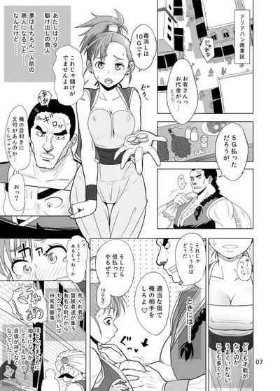Muhouchitai no Arukikata 4