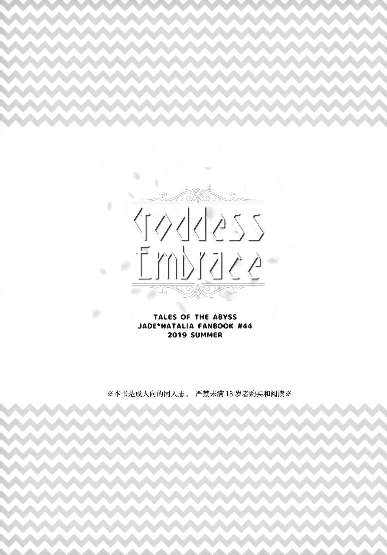 Goddess Embrace 2