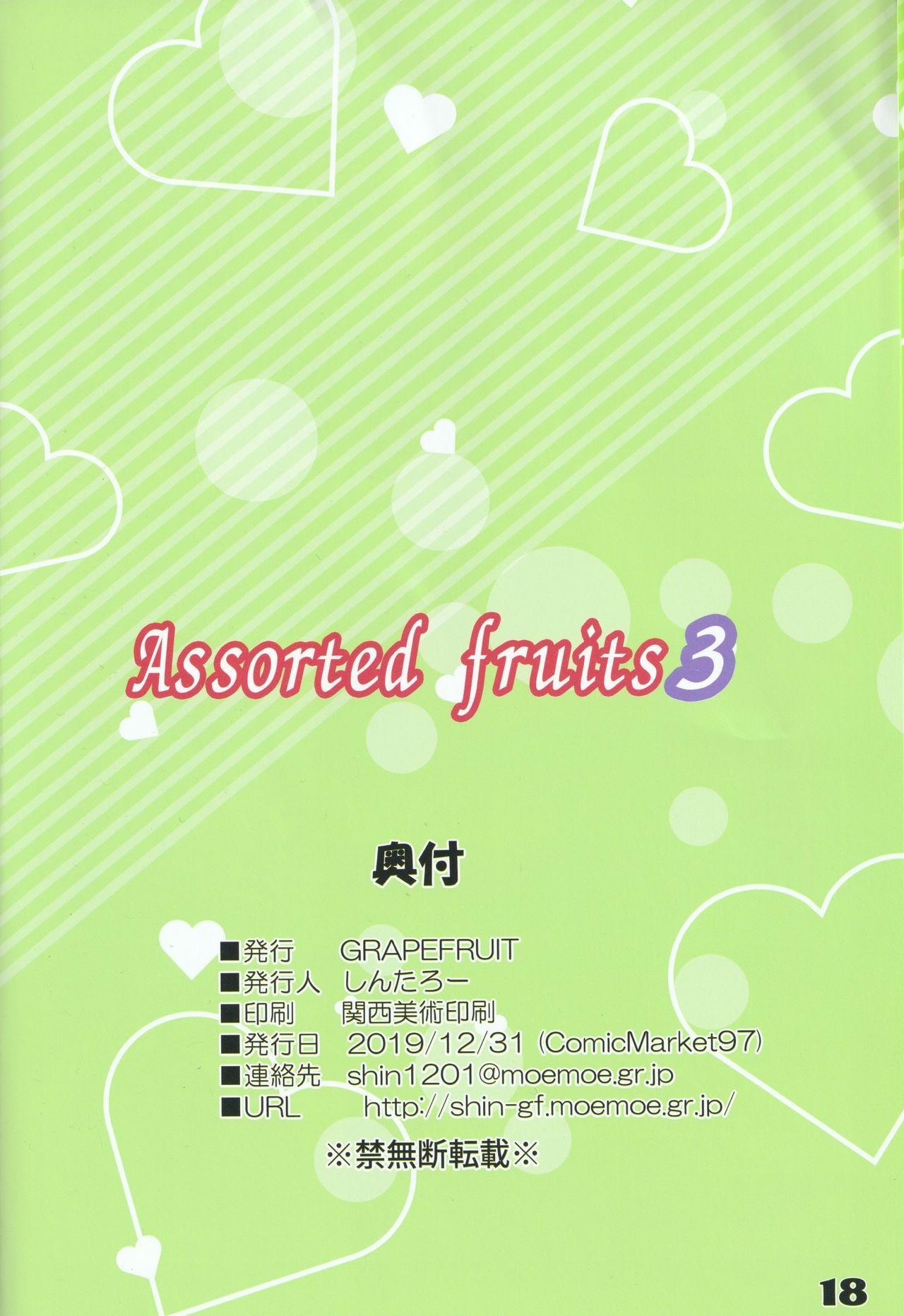 Assorted fruits 3 16