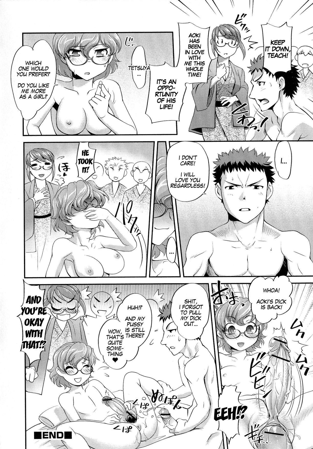 Saiaku Otokoyu de Ore ga Onnanoko ni Nacchau Nante 2 | No Way! I Turned Into a Girl at the Men's Public Bath 2 15