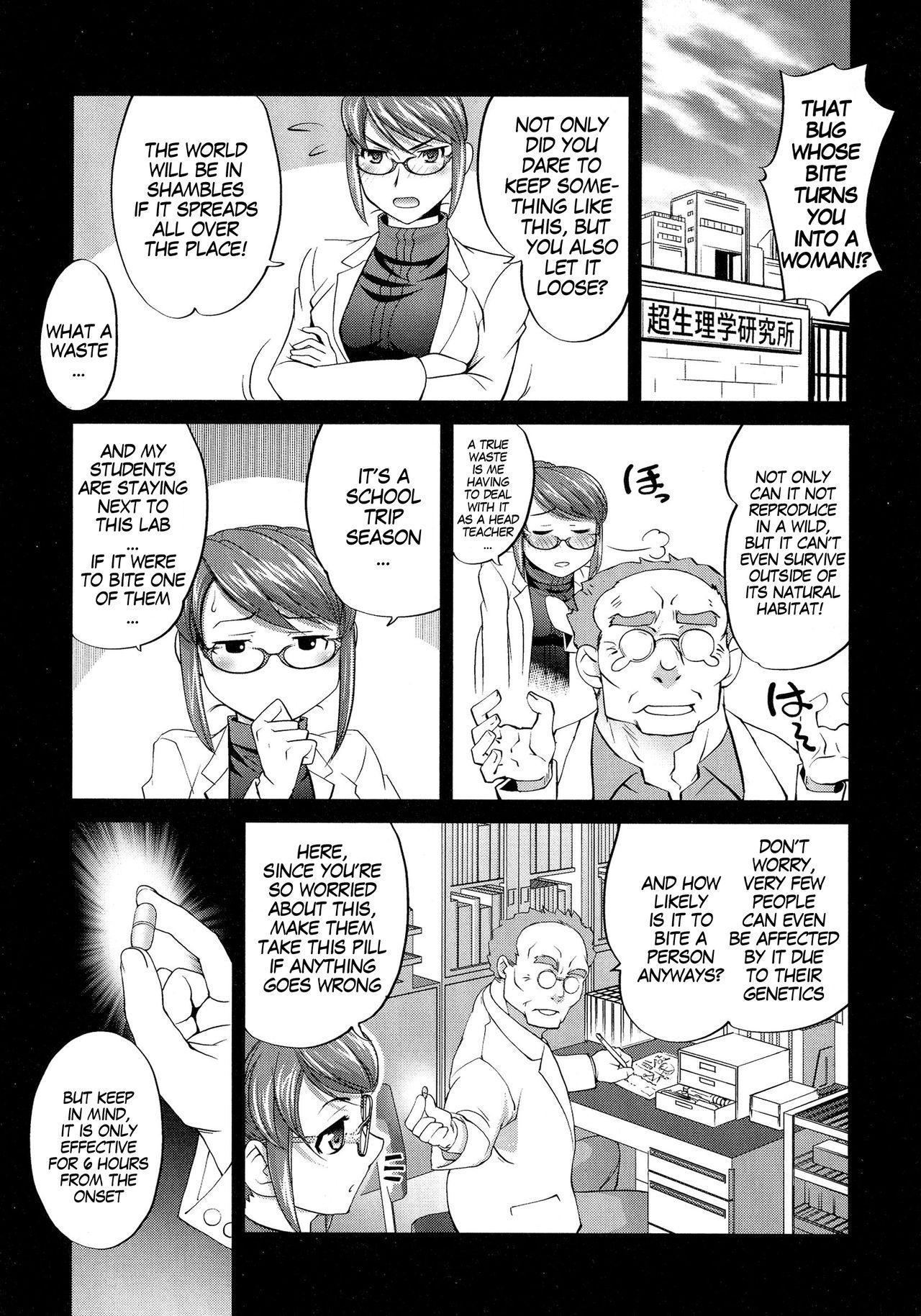 Saiaku Otokoyu de Ore ga Onnanoko ni Nacchau Nante 2 | No Way! I Turned Into a Girl at the Men's Public Bath 2 5