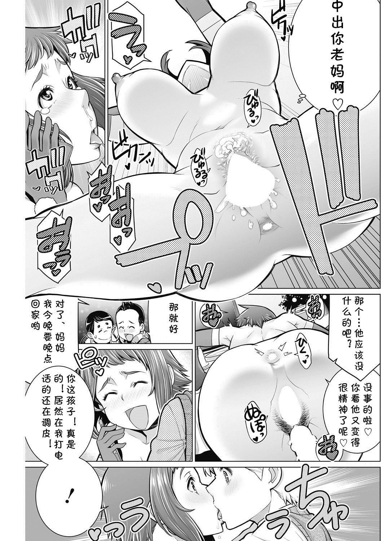 Dokidoki Christmas Party 16