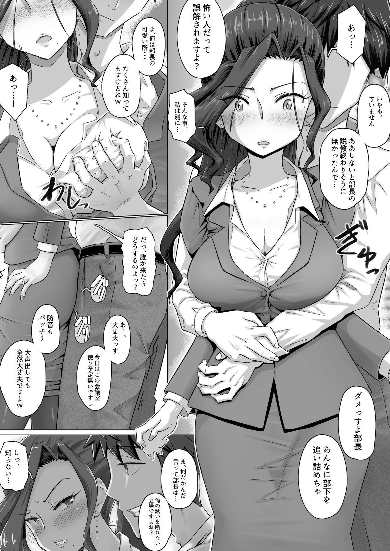 [Urayoroduya (Yoroduya Hyakuhachi)] Ki no Tsuyoi Onna Joushi (31-sai Hitozuma) Matome 24