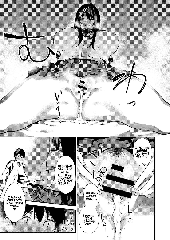 Anekon! | Sister Complex! 18