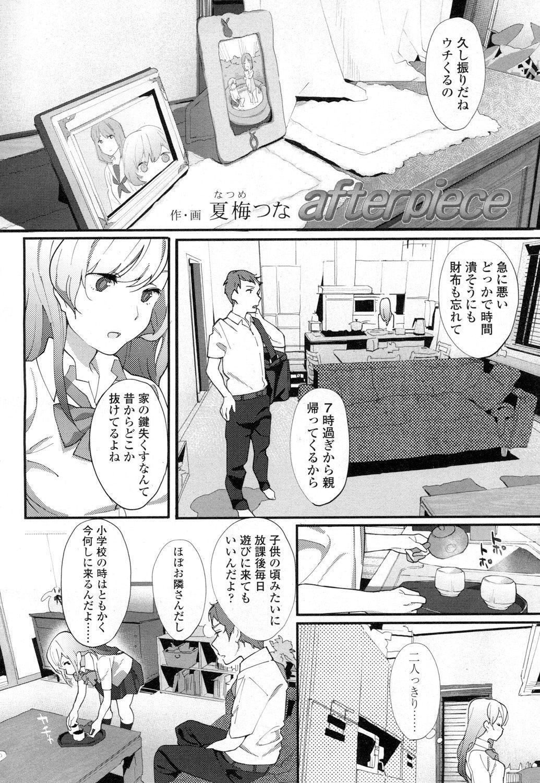 COMIC Koh Vol. 7 416