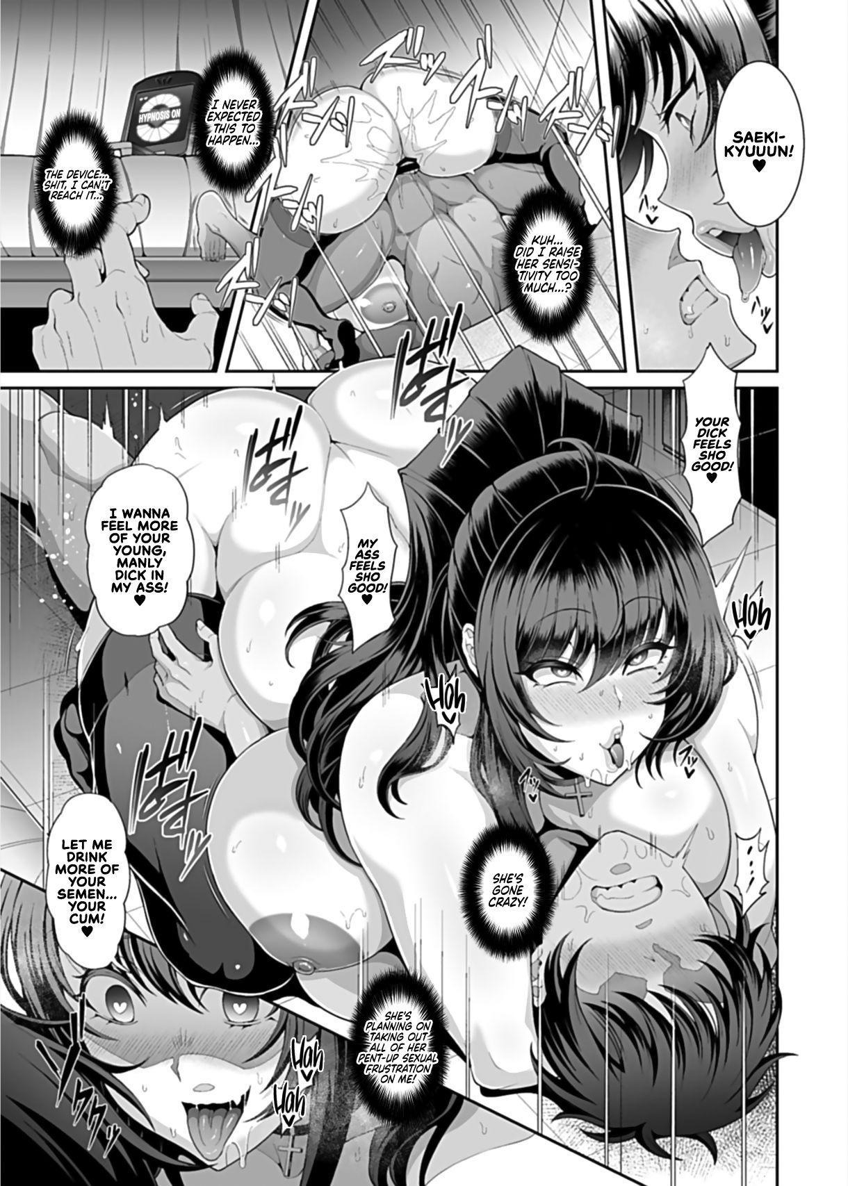 [Tawara Hiryuu] Saimin Seikatsu [Sonobe Ayako Hen] | Hypnotic Sexual Life [Sonobe Ayako In Heat Chapter] (COMIC GEE Vol. 7) [English] [RedLantern] 13