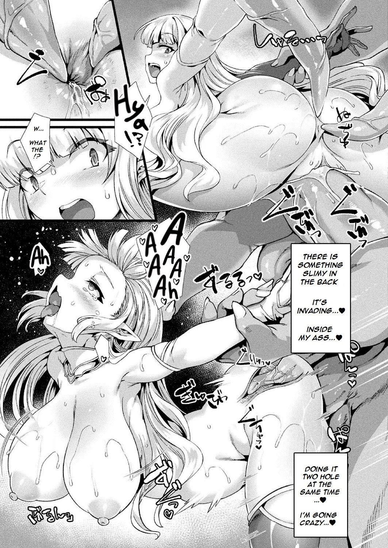 Ippatsu Gyakuten!? Ouji-sama Shoukan Mahou 16