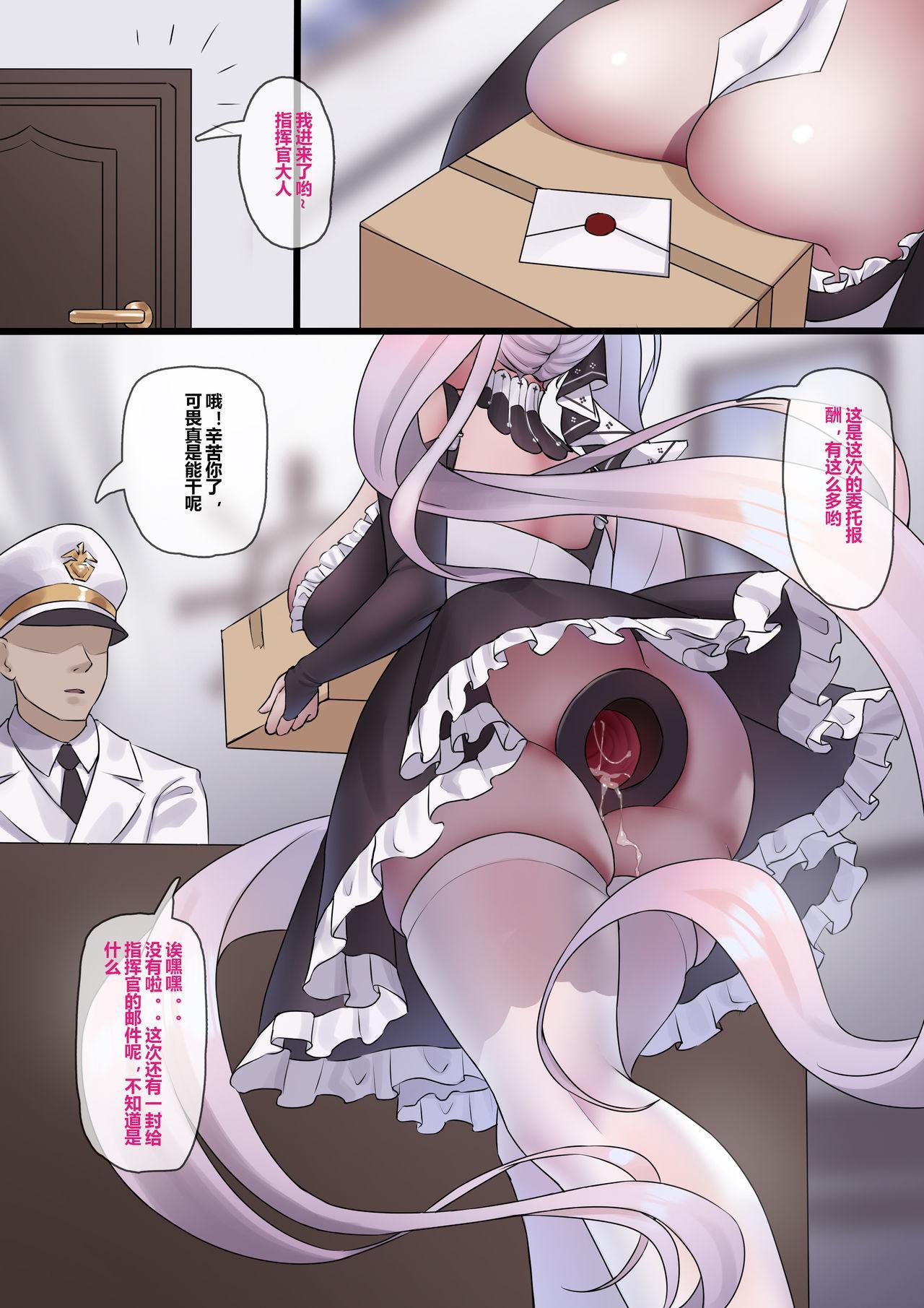 Nikuyoku ni Oboreta Hentai Do M Hishokan 3