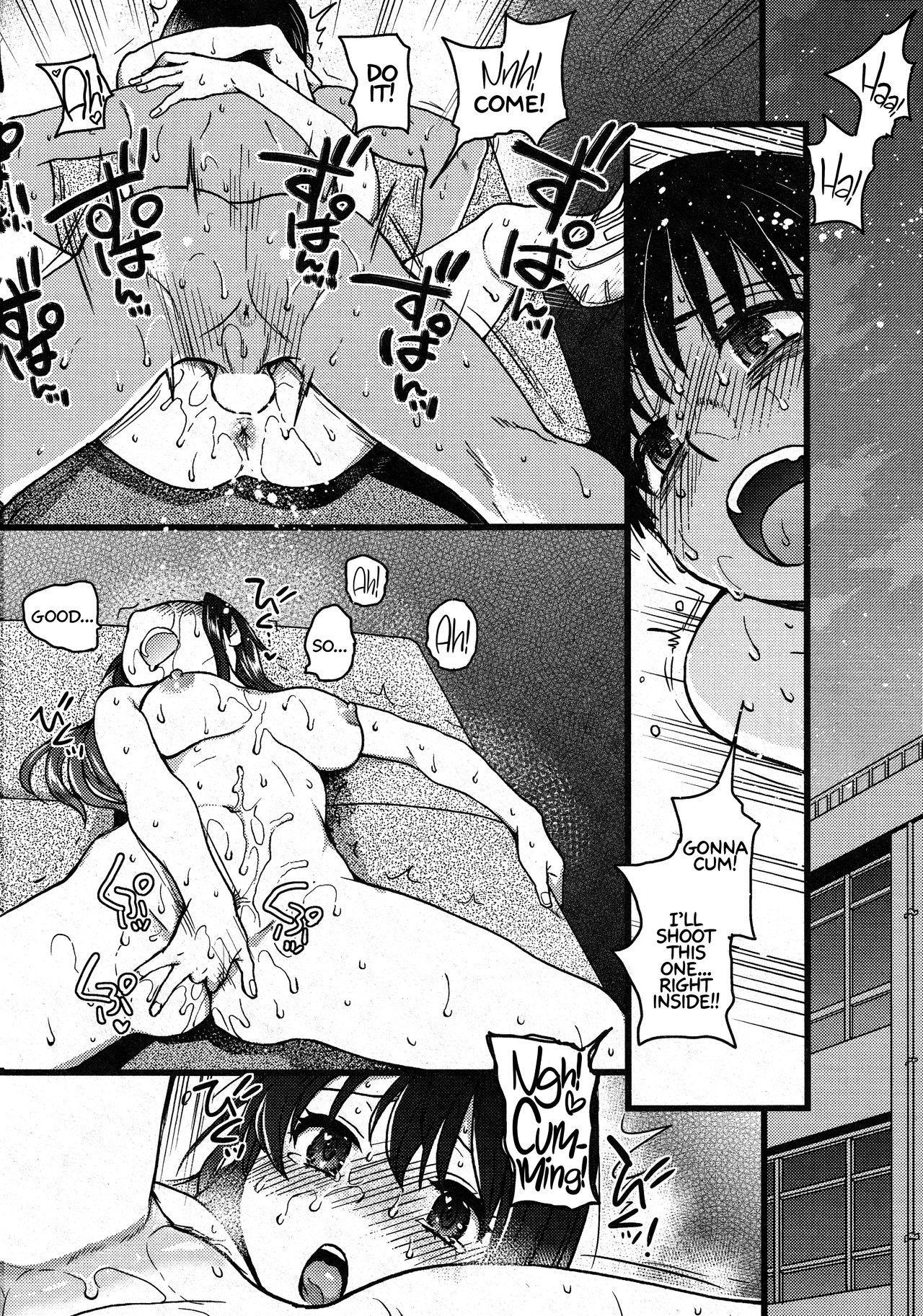 Please! Freeze! Please!  Saishuuwa 29