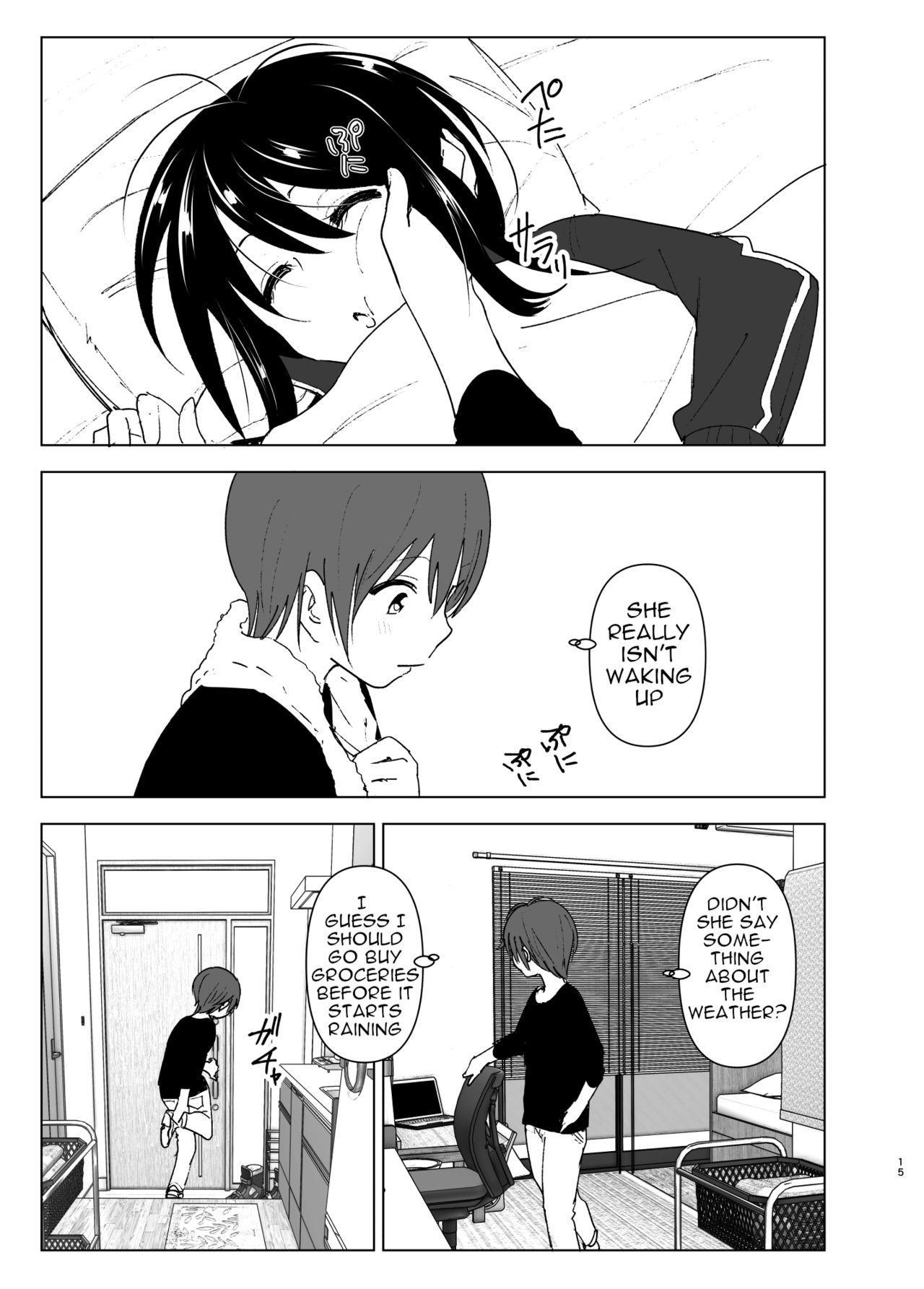 Itsushika Ibasho ga Kasanatte 13