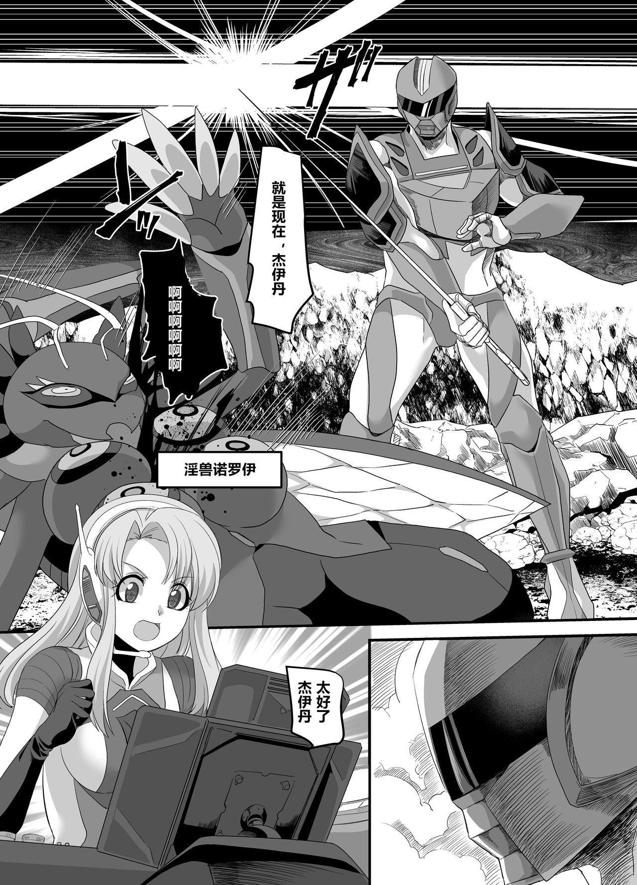 Uchuu Keiji Jaydan Inkai no Chousen 1