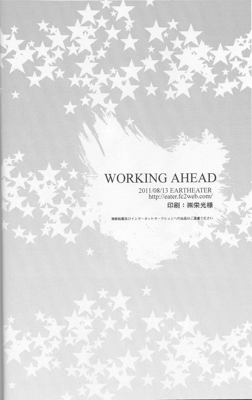WORKING AHEAD 33