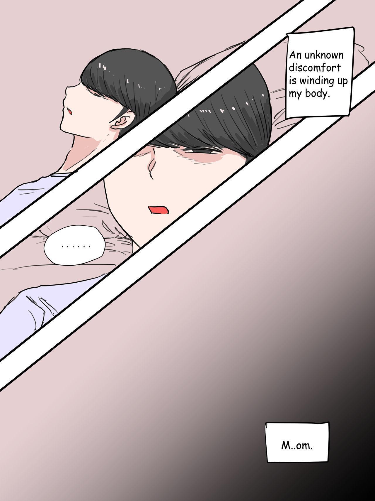 Suspicion 8