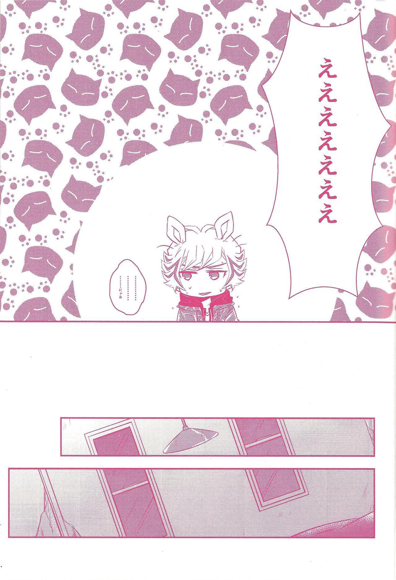 Kogami Ryoken mo neko ni naru. 9