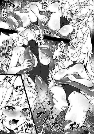 Kanna-chan Gokujou Omotenashi Shokushu Full Course 7