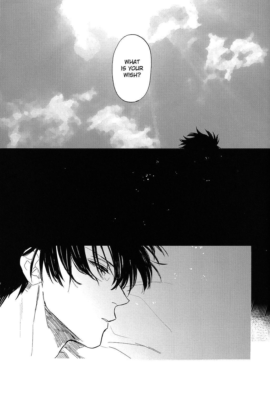 Sono Hoshi wa Ochita 23