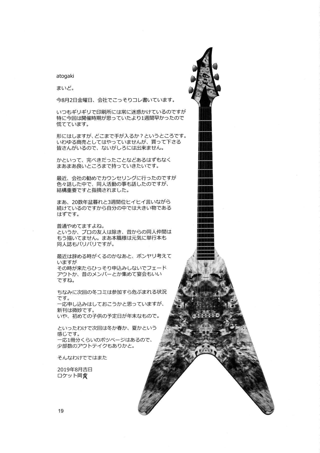 Koushuu Nikubenki Chikubi M Dorei 20