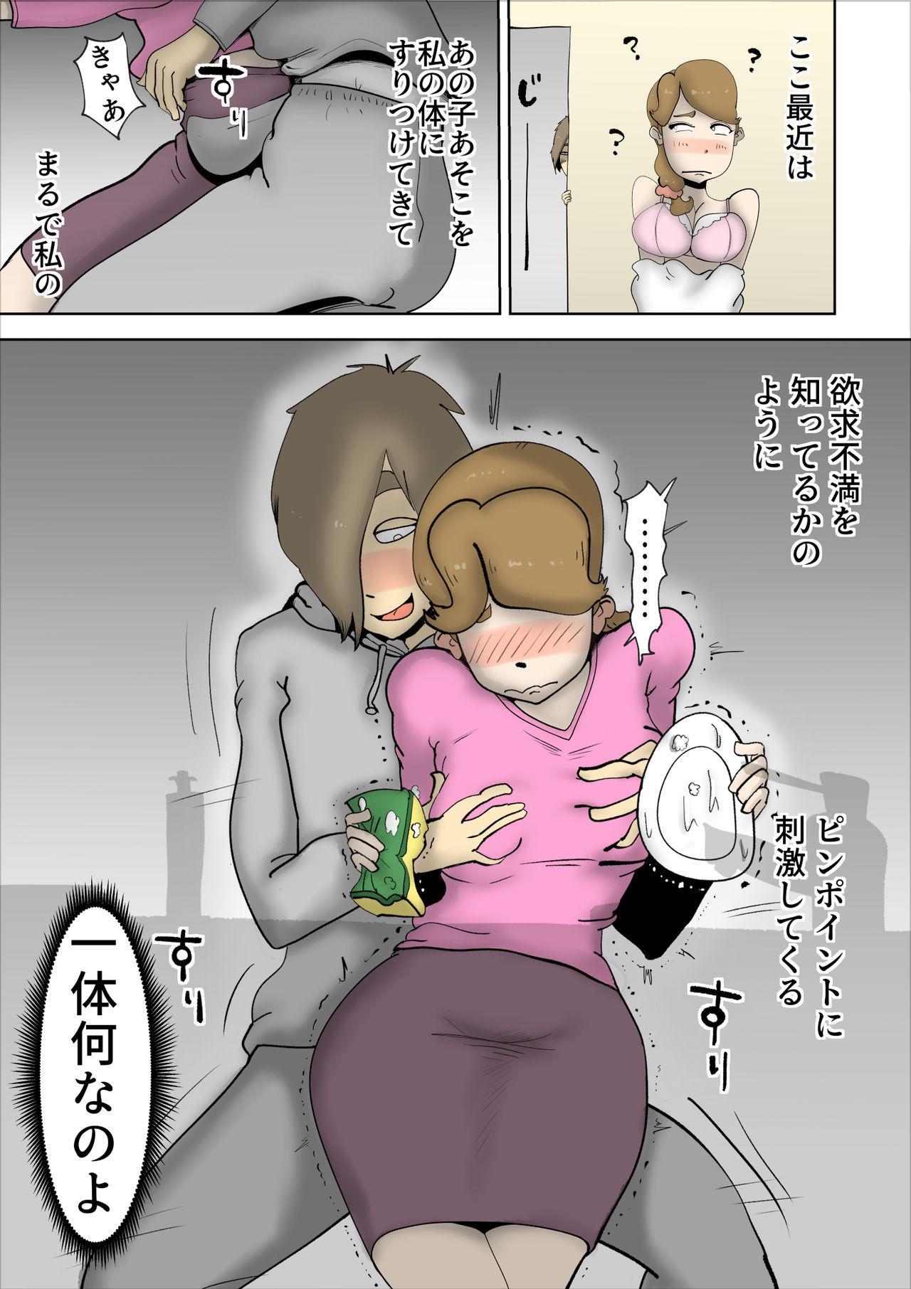 Mama-tan wa Ore no Yome 11