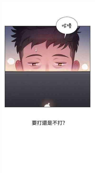 漂亮幹姐姐 1-100 官方中文(連載中) 2