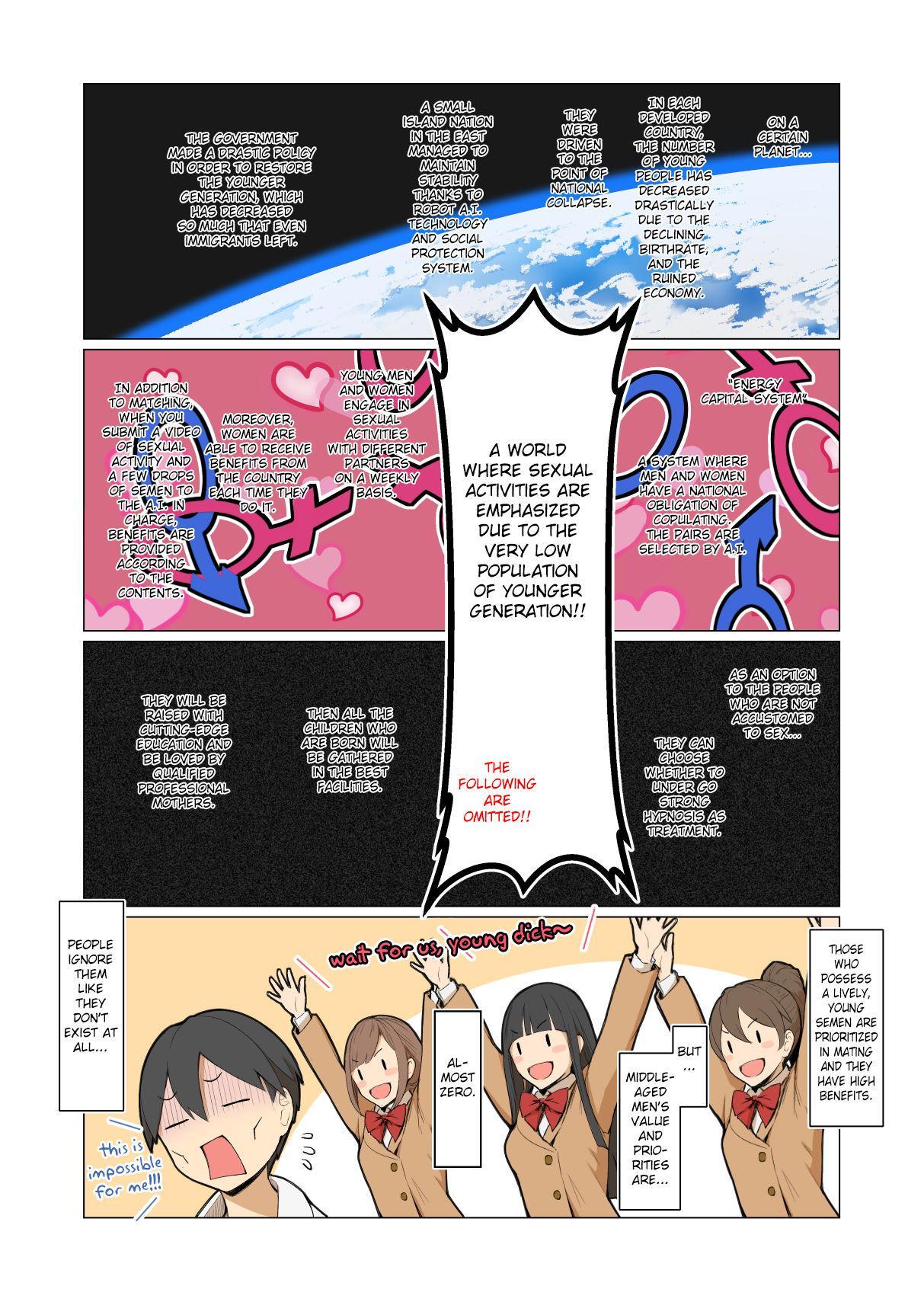 Onee-san no Kimochi 3