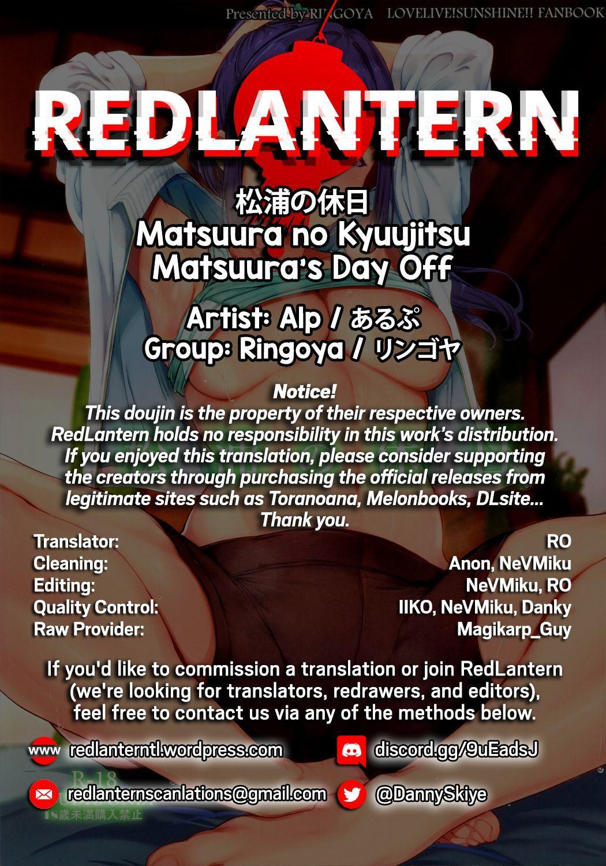 Matsuura no Kyuujitsu | Matsuura's Day Off 39