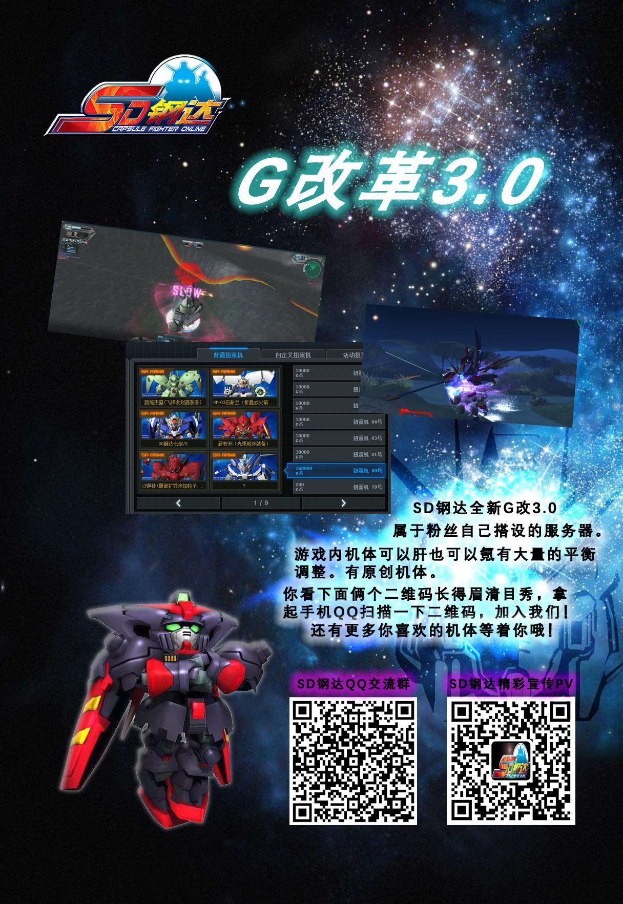 Rakuen In Hime EX 37