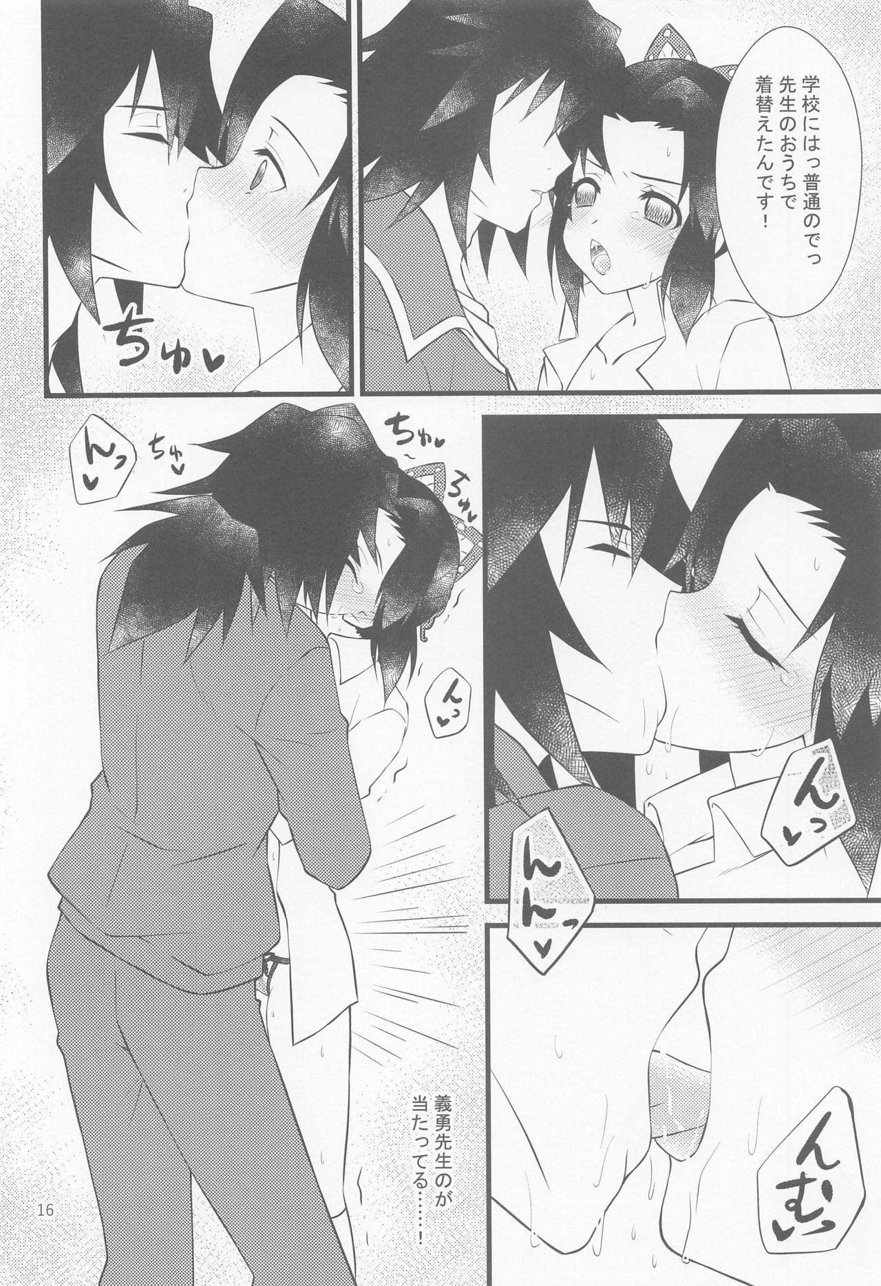 Yuuwaku sarete kudasai 14