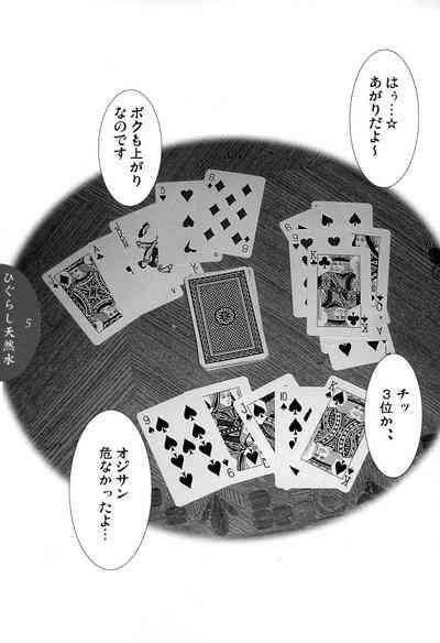 Higurashi Tennensui 3