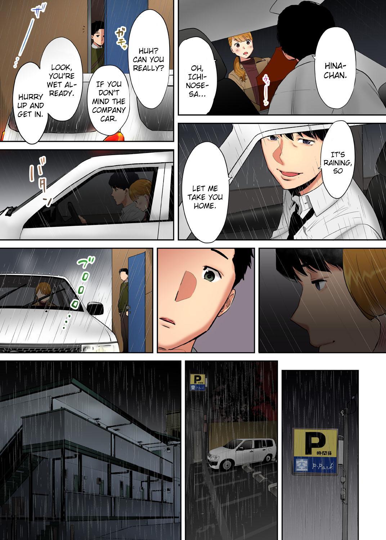 """Otto no Buka ni Ikasarechau..."" Aragaezu Kanjite Shimau Furinzuma | ""My Husband's Subordinate is Going to Make Me Cum..."" An Adulterous Wife Who Can't Resist the Pleasure Chapter 1-5 107"