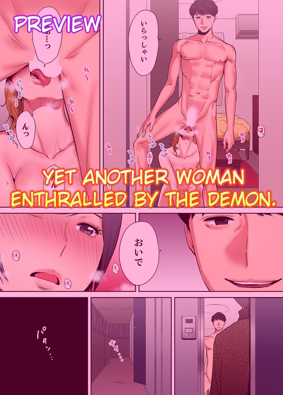 """Otto no Buka ni Ikasarechau..."" Aragaezu Kanjite Shimau Furinzuma | ""My Husband's Subordinate is Going to Make Me Cum..."" An Adulterous Wife Who Can't Resist the Pleasure Chapter 1-5 116"