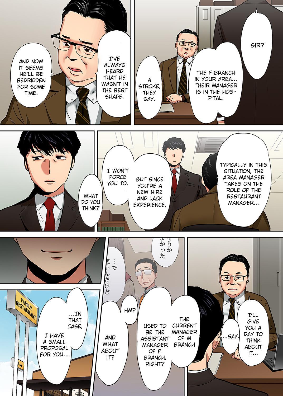 """Otto no Buka ni Ikasarechau..."" Aragaezu Kanjite Shimau Furinzuma | ""My Husband's Subordinate is Going to Make Me Cum..."" An Adulterous Wife Who Can't Resist the Pleasure Chapter 1-5 133"