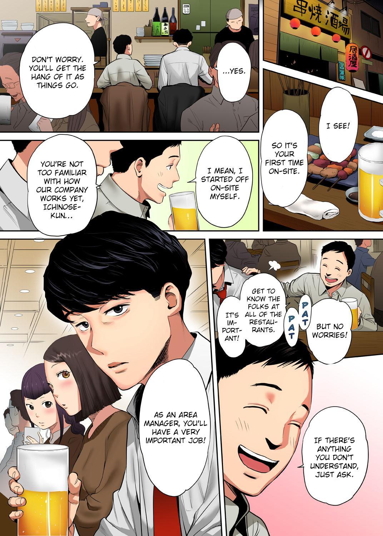 """Otto no Buka ni Ikasarechau..."" Aragaezu Kanjite Shimau Furinzuma | ""My Husband's Subordinate is Going to Make Me Cum..."" An Adulterous Wife Who Can't Resist the Pleasure Chapter 1-5 2"