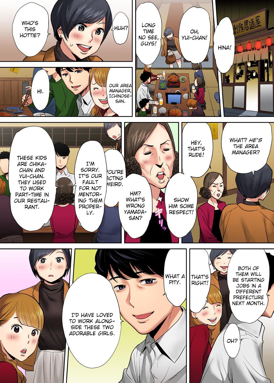 """Otto no Buka ni Ikasarechau..."" Aragaezu Kanjite Shimau Furinzuma | ""My Husband's Subordinate is Going to Make Me Cum..."" An Adulterous Wife Who Can't Resist the Pleasure Chapter 1-5 45"