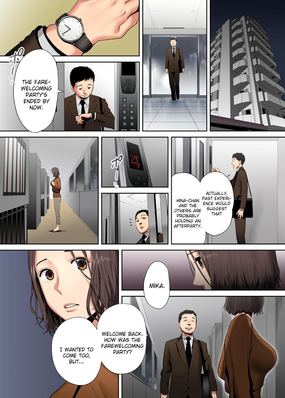 """Otto no Buka ni Ikasarechau..."" Aragaezu Kanjite Shimau Furinzuma | ""My Husband's Subordinate is Going to Make Me Cum..."" An Adulterous Wife Who Can't Resist the Pleasure Chapter 1-5 62"