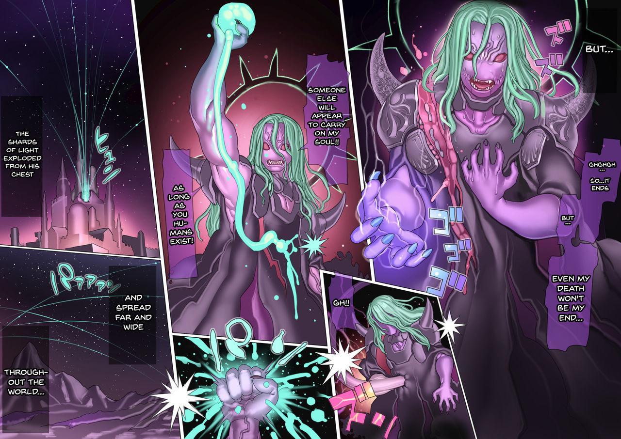 [pinkjoe] Mamono no Monogatari ~Orc no Shounen Godo~ | Story of a Monster ~Orc Boy Godo~ [English] {Doujins.com} 3