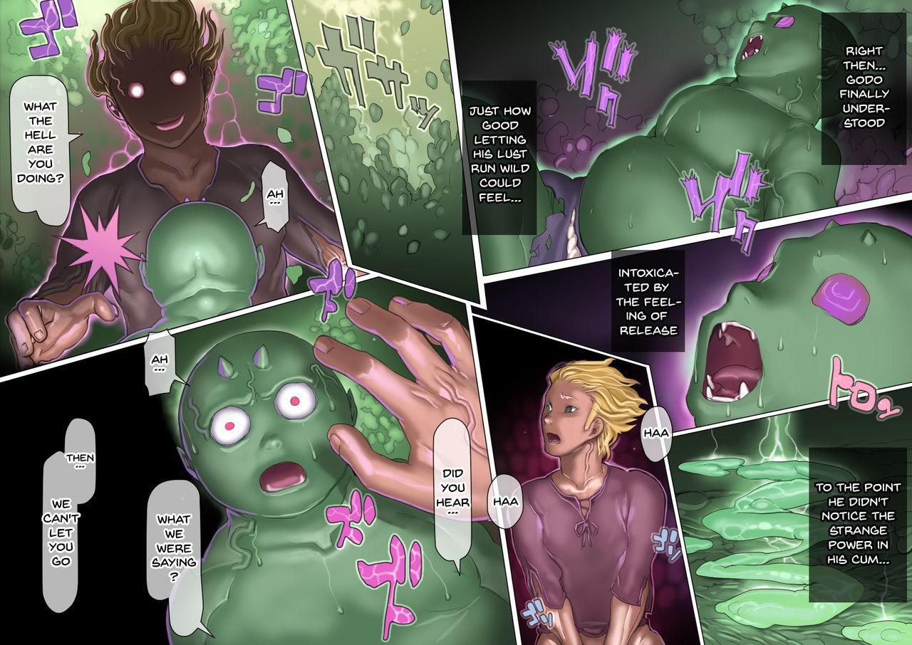 [pinkjoe] Mamono no Monogatari ~Orc no Shounen Godo~ | Story of a Monster ~Orc Boy Godo~ [English] {Doujins.com} 51