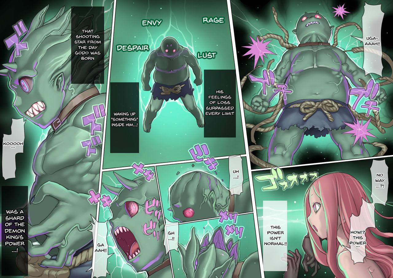 [pinkjoe] Mamono no Monogatari ~Orc no Shounen Godo~ | Story of a Monster ~Orc Boy Godo~ [English] {Doujins.com} 76