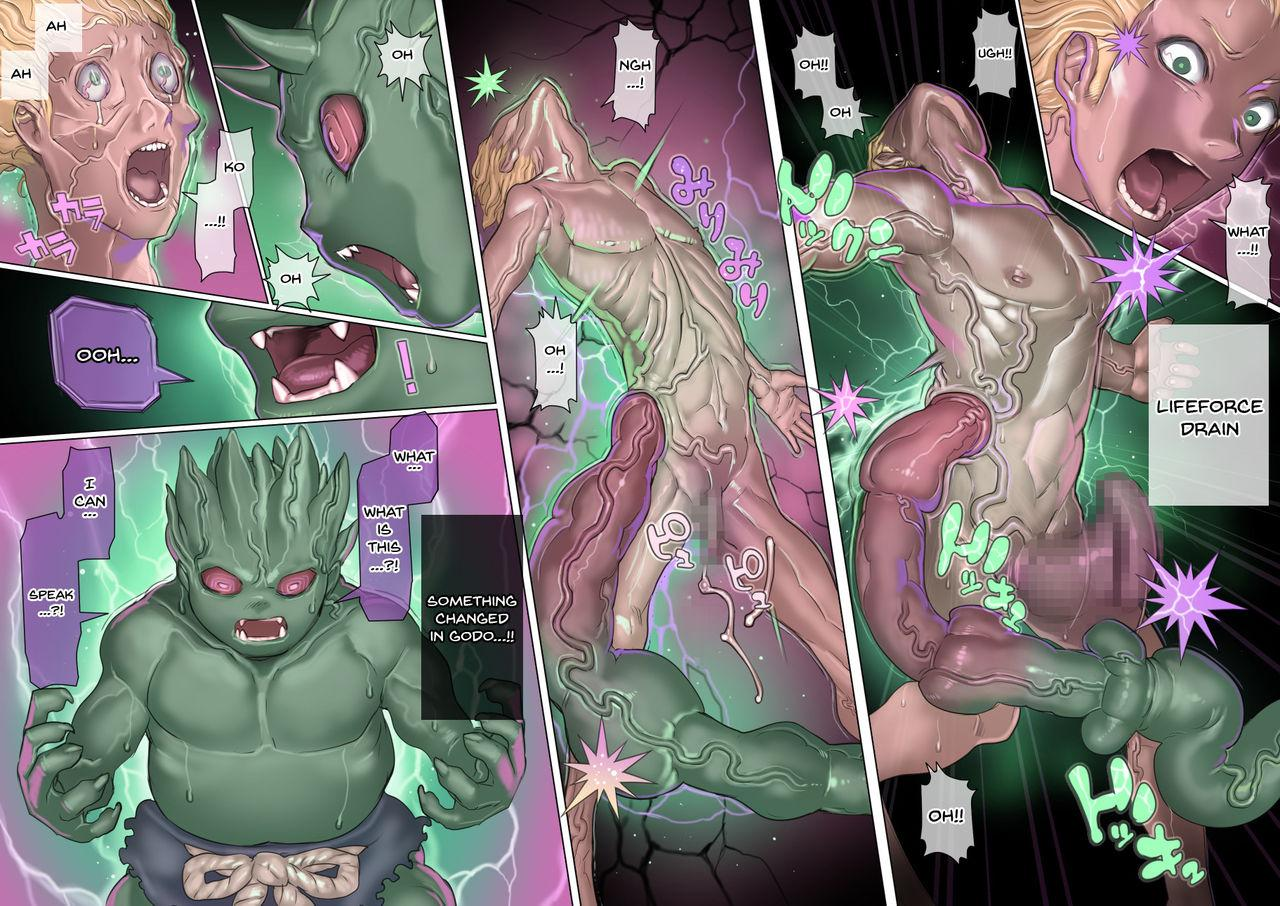 [pinkjoe] Mamono no Monogatari ~Orc no Shounen Godo~ | Story of a Monster ~Orc Boy Godo~ [English] {Doujins.com} 78